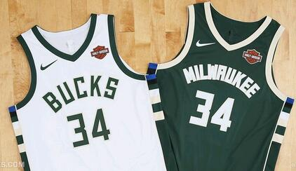 2017 Milwaukee Bucks jerseys - nba